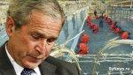 Буш отменил поездку в Швейцарию, опасаясь ареста