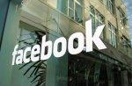 Монашку выгнали из монастыря из-за Facebook