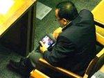 Просмотр порно стоил мандата депутату парламента