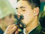 Армейскому священнику будут платить 25 тысяч рублей