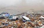 В Японии под развалинами были найдены миллионы