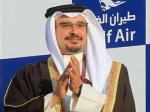 Принц Бахрейна решил не ехать на свадьбу принца Уильяма