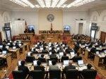 Злые духи изгнаны из парламента Киргизии