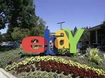 Американка продавала маленькую сестру с помощью eBay
