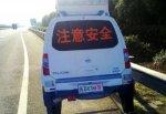 В Китае за порядком следят картонные полицейские