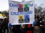 На митинге «за честные выборы» не забыли про Лукашенко