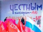 В Таллине подрались сторонники и противники Путина