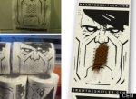 Немец создал туалетную бумагу с лицом Гитлера