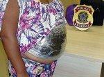 """Беременная женщина """"родила"""" наркотики"""