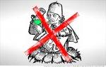 eBay запретит продажу магических товаров