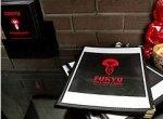Канадский ресторан под названием Fukyu разозлил жителей