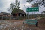 У польской деревни «Конец Света» воруют указательные столбы