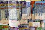 Мужчина убил женщину и себя из-за лотерейного билета