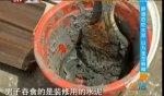 Пьяный китаец принял бетон за кашу