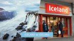 Исландия подала в суд на сеть магазинов Iceland