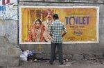 Жительница Индии развелась с мужем из-за отсутствия туалета
